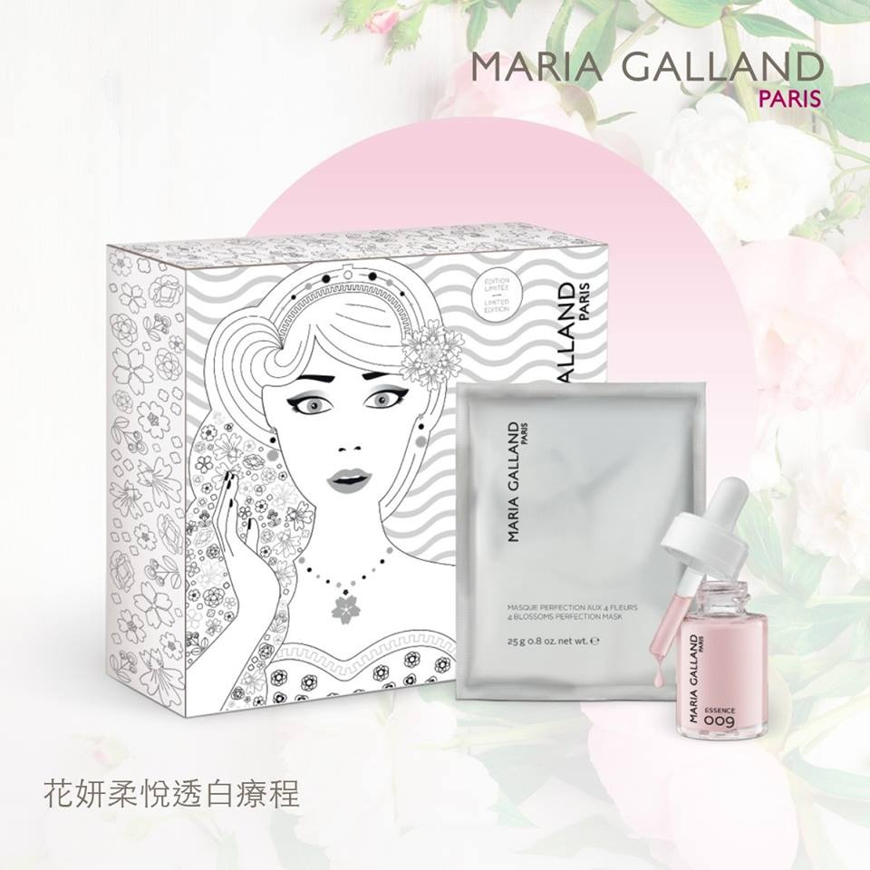 maria galland treatment white treatment 1