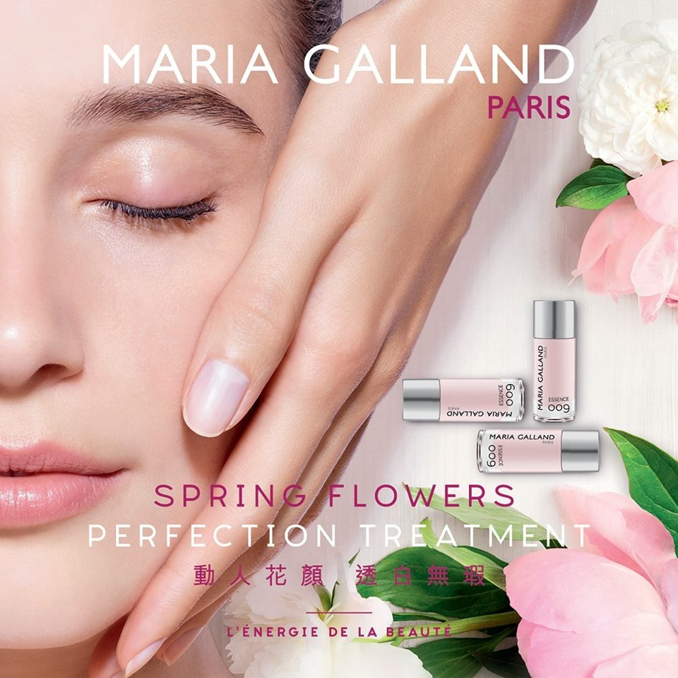 maria galland treatment white treatment 2